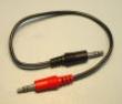 Y-ACC - Yaesu Interface Cable